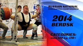 RUSSIAN POWERLIFTING CHAMPIONSHIP 2014. CATEGORIES 120, 120+  kg. MEN. LEADER