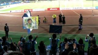 2013Jリーグ Div2第38節第1日 モンテディオ山形vs愛媛FC ジュヨン 宮阪 ...