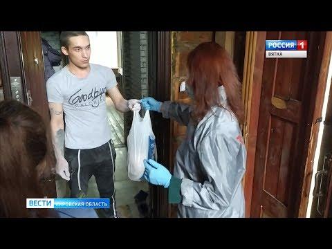 Активисты ОНФ доставили 1800 продуктовых наборов особо нуждающимся людям(ГТРК Вятка)