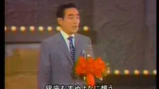 三浦洸一 - 東京の人