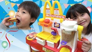 マクドナルド お料理 おもちゃ お店屋さんごっこ こうくんねみちゃん
