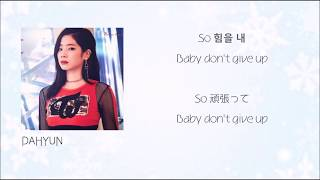 Play 힘내! DON'T GIVE UP