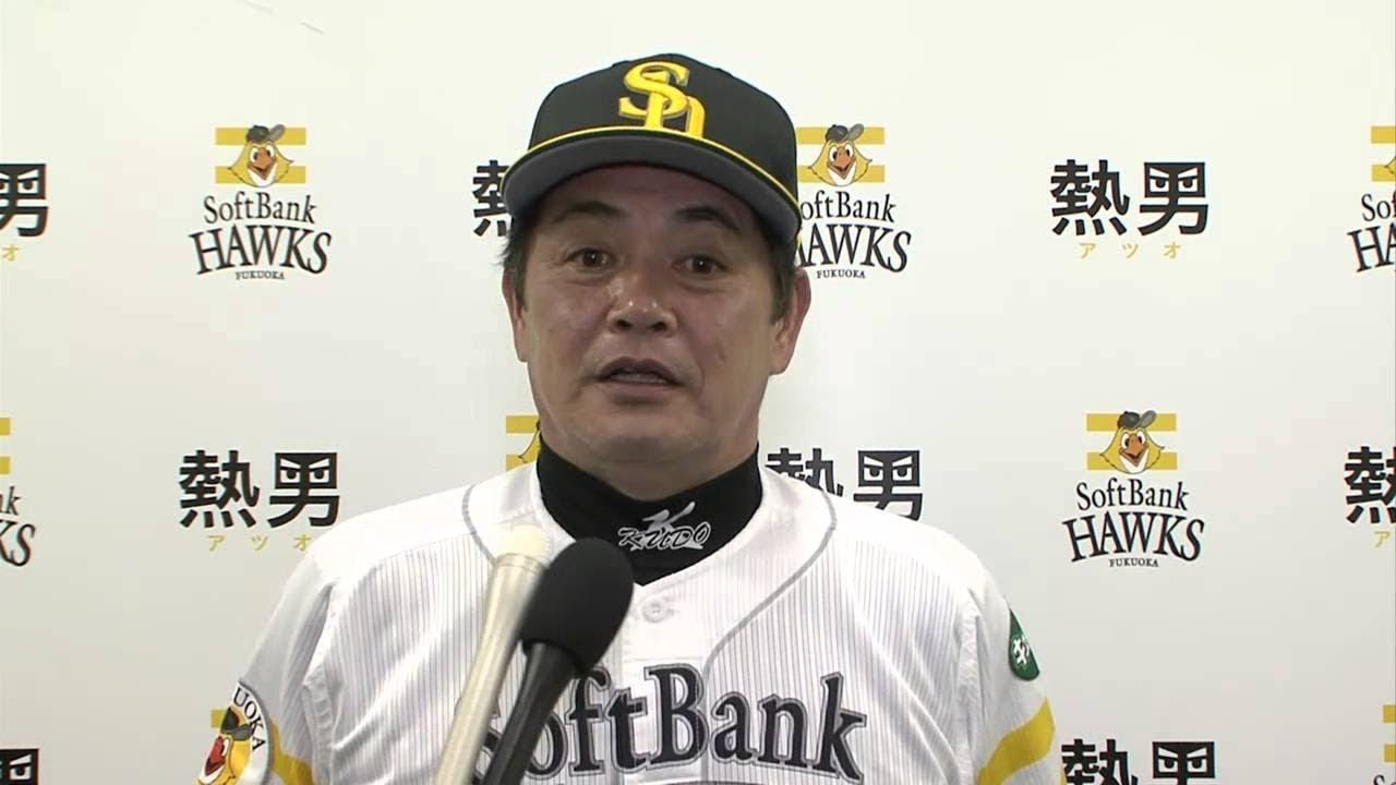 佐藤義則コーチ ソフトバンク退...
