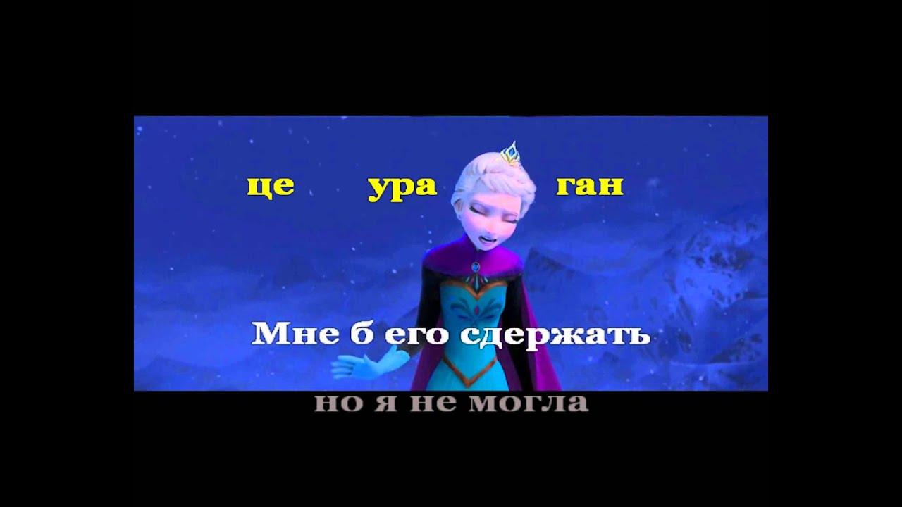 медуза текст и песня