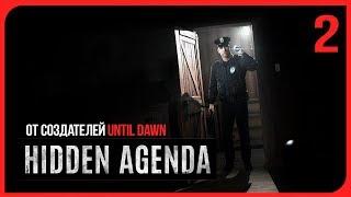 БОМБА В ГОЛОВЕ ● Hidden Agenda #2 [Cкрытая повестка] PS4 Pro