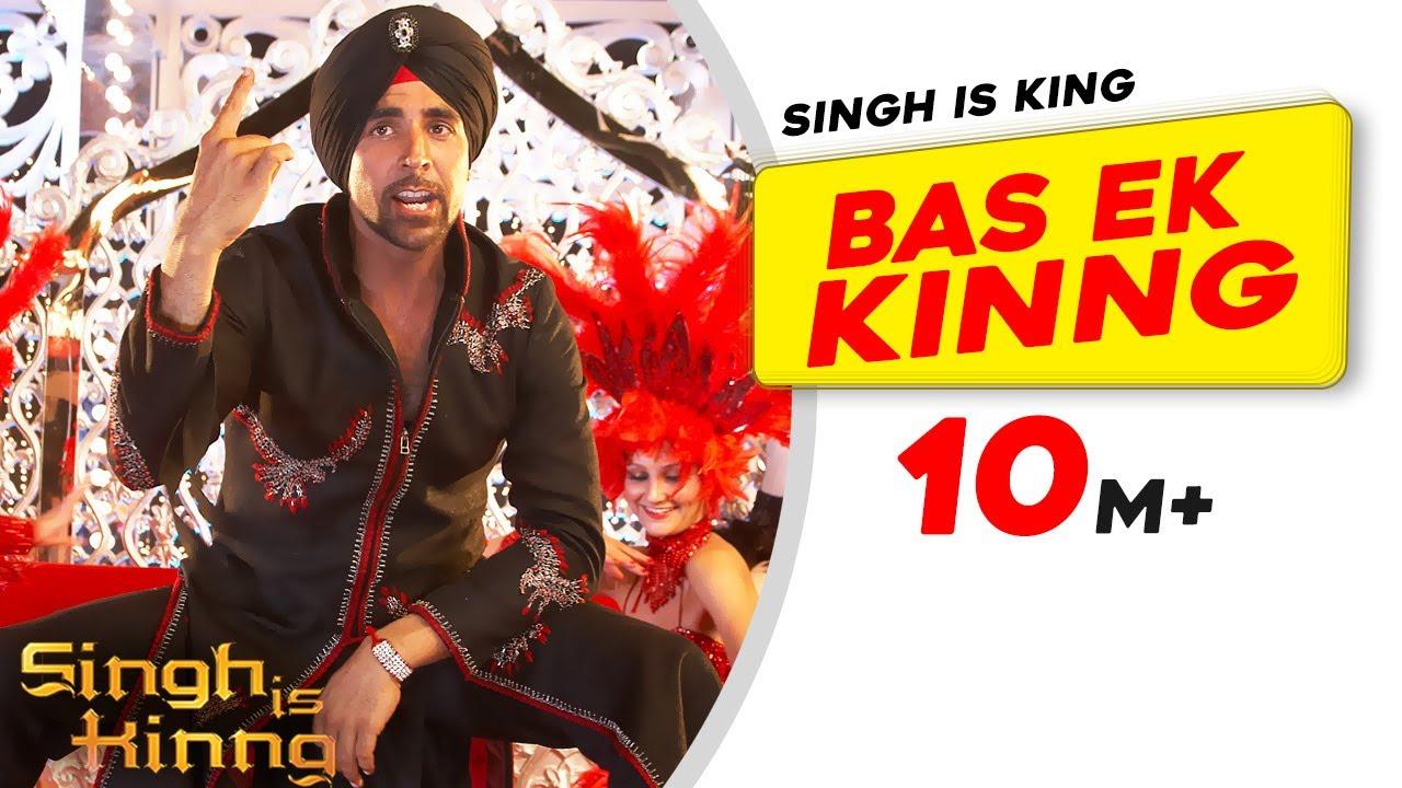 Bas Ek Kinng - Singh Is Kinng - Akshay Kumar - Katrina Kaif - Mika Singh - Hard Kaur - Pritam