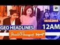 Geo Headlines 12 AM | 10th December 2019