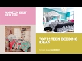 Top 12 Teen Bedding Ideas Amazon Best Sellers