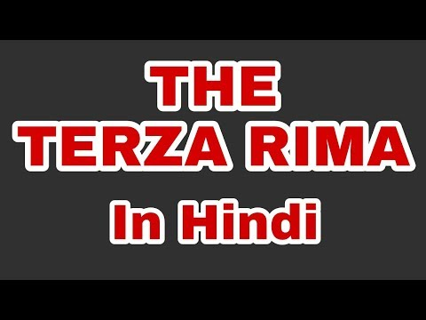 THE TERZA RIMA for LTgrade | In Hindi Description