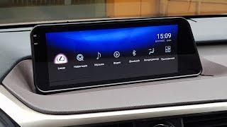 Lexus RX 2015- замена монитора 8 на монитор 12.3 (monitor replacement)