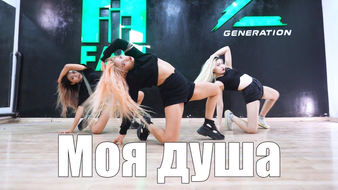 Andro - Моя душа | Agusha Choreography