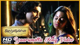 kaaviya thalaivan tamil movie   yaarumilla song video siddharth prithviraj vedhicka