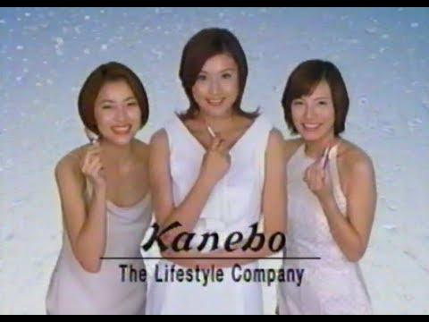 2001年CM カネボウ テスティモ 瀬戸朝香