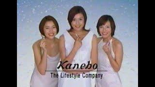 Kanebo T'ESTIMO Asaka Seto ♪ m-flo 「come again」