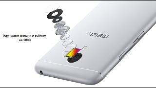 видео Технические характеристики и особенности Meizu M2 Mini