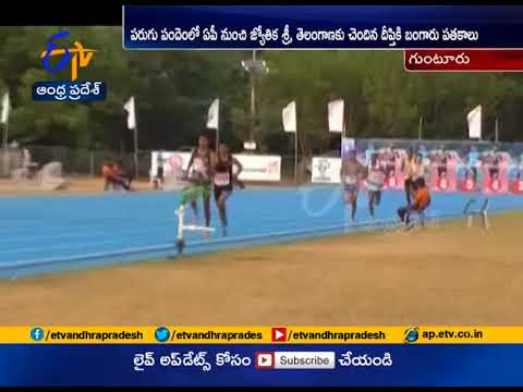 Junior Athletic Championship 2017 | Cointunies in Guntur