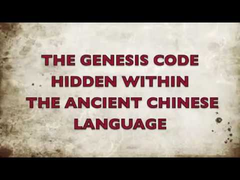 The Genesis Account Revealed From Code's Within The Ancient Chinese Language