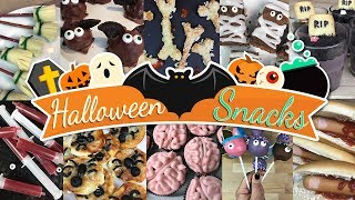 10 einfache GRUSELIGE👻 🎃 HALLOWEEN Party Snacks | DIANA DIAMANTA