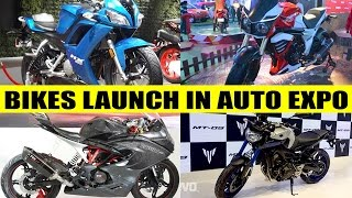 Top BIKE Launches At Auto Expo 2016