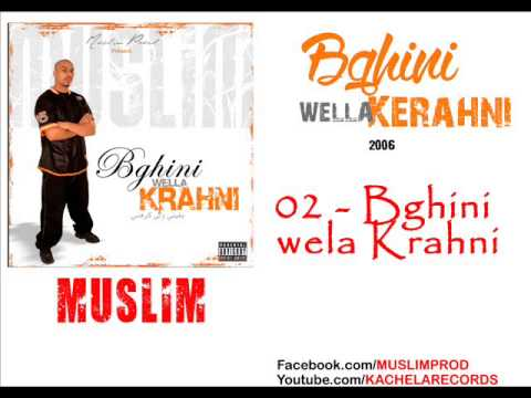 album muslim bghini wela krahni 2006