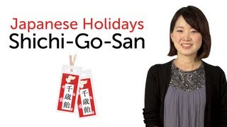 Learn Japanese Holidays - Shichi-Go-San - 日本の祝日を学ぼう - 七五三
