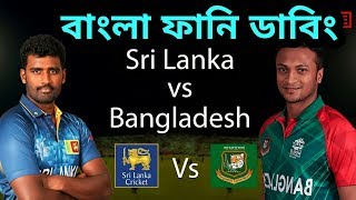 bangladesh winning matches