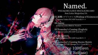 【Rock Team New EP】Named.【XFD】
