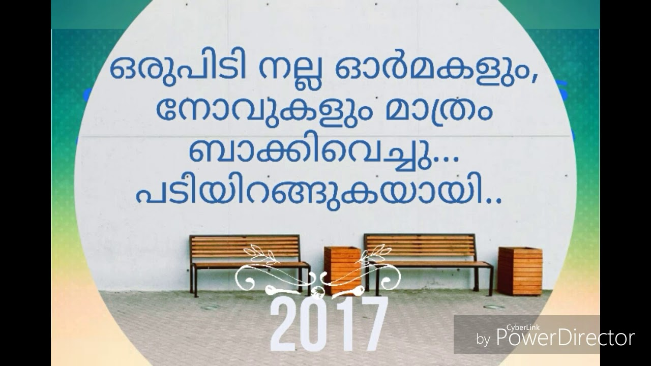 malayalam new year wishes 2018