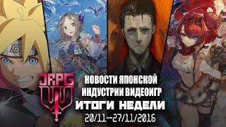 JRPG WIKI News - Выпуск 1 [20.11 - 27 - 11.2016]