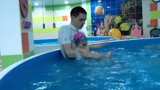 Инструктор по плаванию А. Щепин. Пловец Полина, 9 мес.