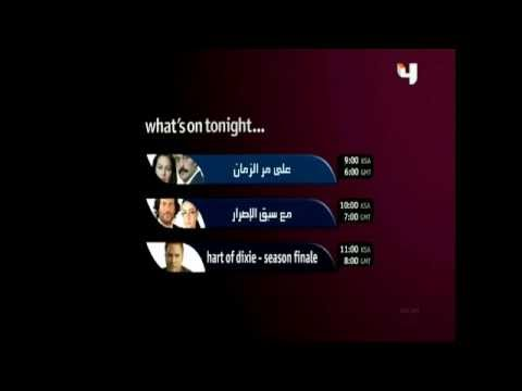 MBC4-What's on music thumbnail