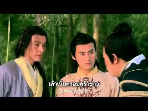 เหตุที่ช่อง 3 ไม่ฉาย หนังจีน เพราะเหตุใด