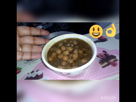 How to make Punjabi Chole at home step by step in hindi