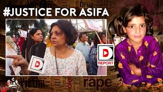 Justice for Asifa | Hyderabad | Public Talk | E...