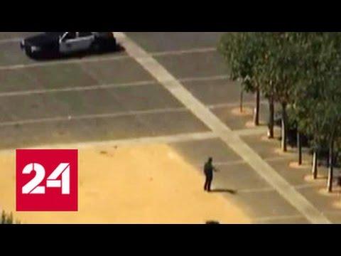 В центре Сан-Франциско замечен вооруженный человек