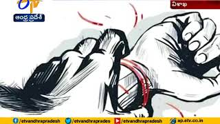Mentally-ill woman raped by Youth in Vizag