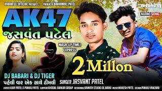 Ak47 Jasvant Patel !!Mashup Express New Timli 2021!! Mixx BY Dj BhavanRaj