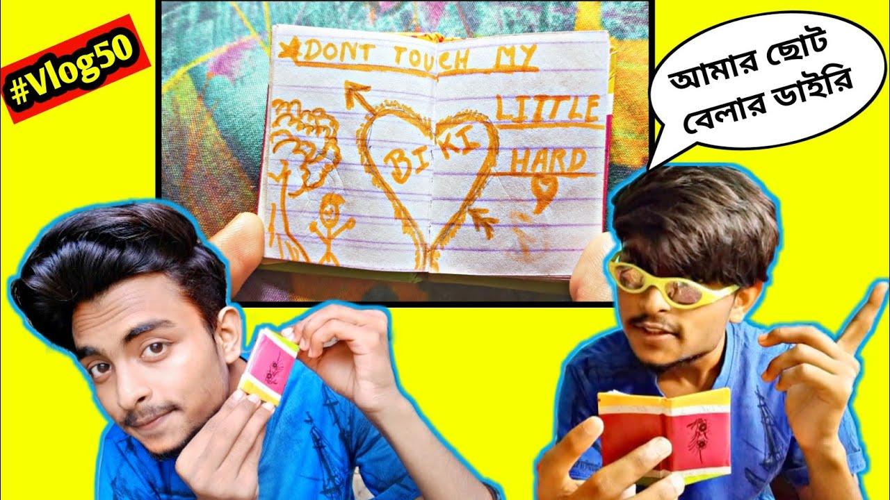 Download Don't Touch My Little Heart ❤️#vlog#bikisarkar107 @Biki Sarkar 107