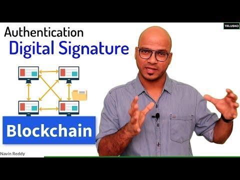 Digital Signature | Blockchain