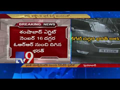 Thumbnail: Ravi Teja's Brother Bharat car visuals before accident on ORR and Novotel - TV9