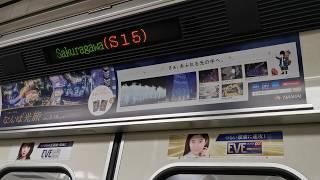 大阪メトロ千日前線 臨時阿波座行き なんば→桜川のLED表示