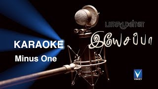 Yesappa Yesappa Karaoke | Minus One - Lyric Video | Aaveykannan | Fr.Michael Maria das