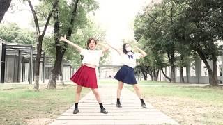 三森すずこ-Shall we dance? 踊ってみた/Choreography
