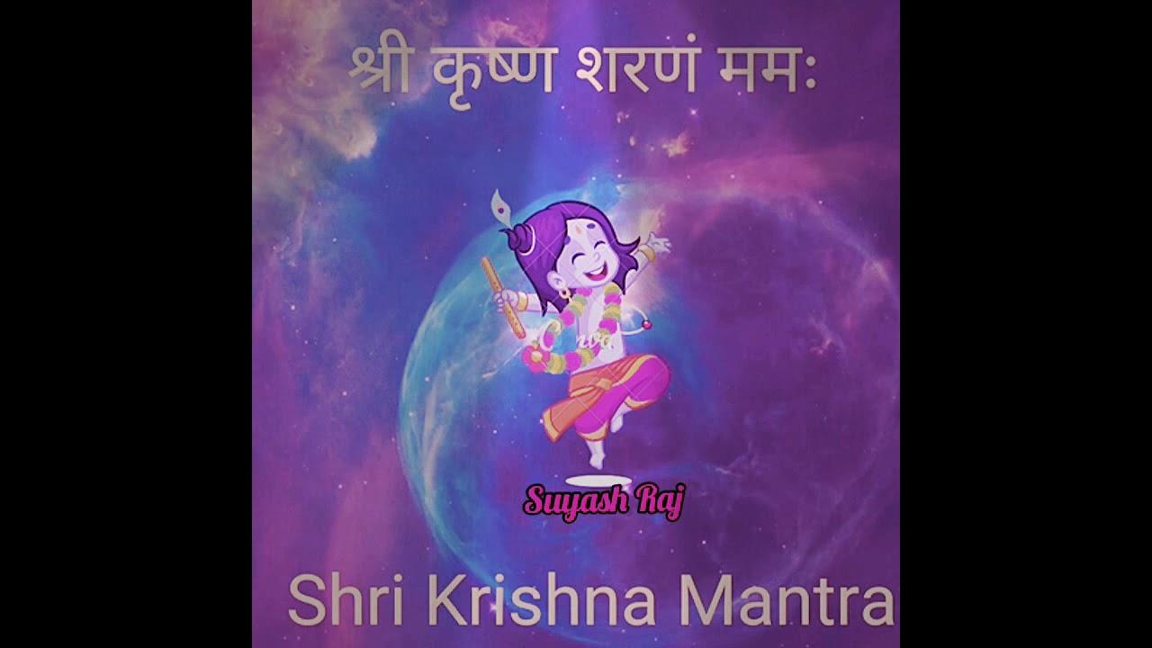Download Shri Krishna Sharanam Mamah - Shri Krishna Mantra (Ashit & Hema Desai)