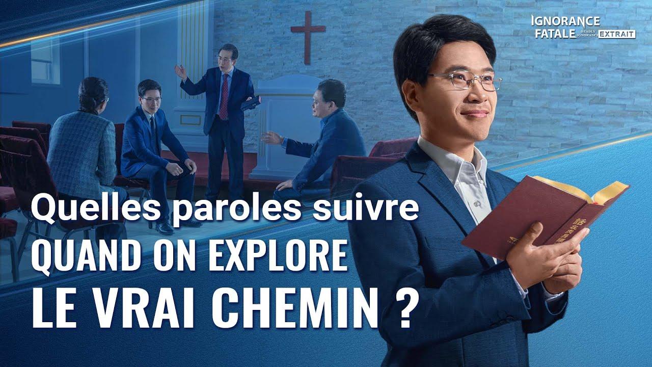 Film chrétien « Ignorance fatale » - Quelles paroles suivre quand on explore le vrai chemin ?