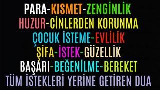 Şahmeran Duası  Dinle Türkçe Okunuşu Fazileti Anlamı Nedir