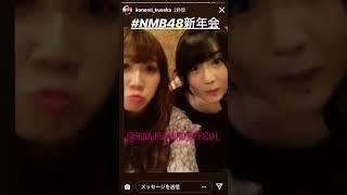 新年会 #nmb48 #nmb #oosaka #artist #musician #japan #nihon #nippon ...