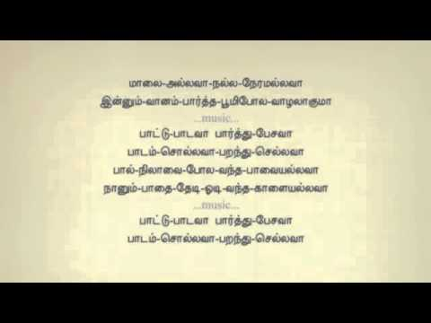 Tamil karaoke free downloads mp3.