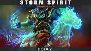 Dota 2 - Storm Spirit