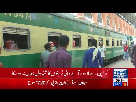 Train Schedule Badly Disturbed at Lahore Railway Station
